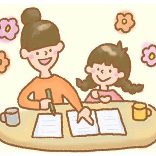 ✨急募✨家庭教師アルバイト(西彼杵郡エリア)⑤-⑧✨