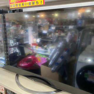 SHARP LC-50U45 50型テレビ17年製