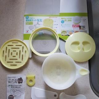 赤ちゃん本舗 ベビー調理器セット