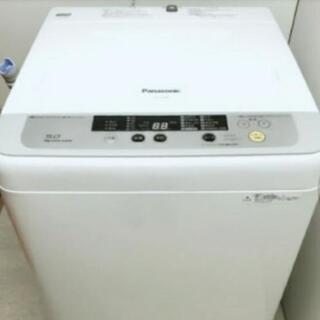 超美品☆洗濯機8000円