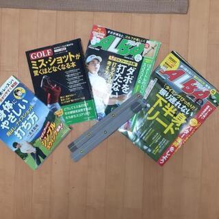 ゴルフ本☆4冊♪