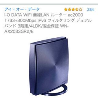 I-O DATA WiFi 無線LAN ルーター ac2000 ...