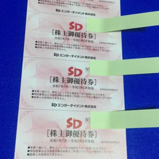SDフィットネス スポーツジム優待券