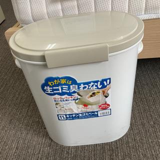 ゴミ箱 11L  中古 ^_^