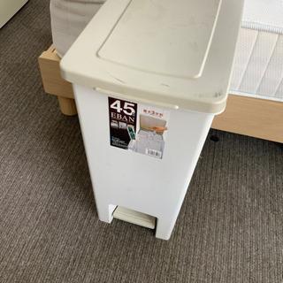 ゴミ箱 45L  ペダルペール 中古^_^