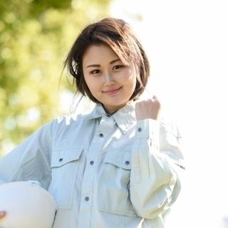 【伊勢崎市】★★日払い・週払いOK★★男女活躍中☆月収25万以上...
