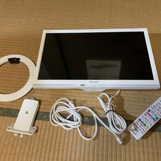SHARP AQUOS 液晶テレビ 19インチ ホワイト 美品