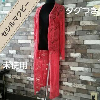 【ネット決済・配送可】ロング鍵編みカーディガン ピンク