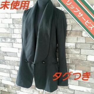 【ネット決済・配送可】黒ジャケット