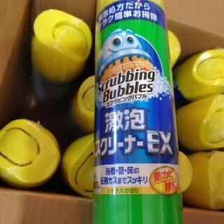スクラビングバブル バスクリーナーEX 10本