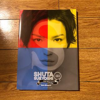 S : SHUTA SUEYOSHI〈AAA〉 FIRST PH...