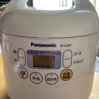 パナソニック 炊飯器 3合炊き