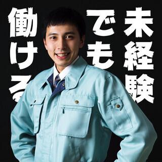 【三豊市】週払い可◆未経験OK!寮完備◆カーボン素材の製造・原料投入
