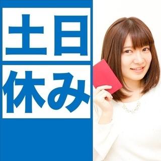 【栃木市大平町】週払い可◆フォーク免許ある方急募◆車部品の梱包・...