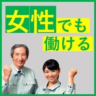 【つくば市】週払い可◆未経験OK!車通勤OK◆精密バルブ製品の組...