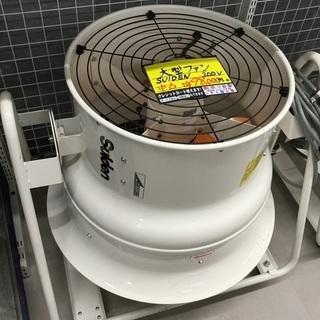 ★【エコツール知立店】SUIDEN 大型ファン SJF-T504...