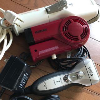 コイズミ電気シェイバー、小型ドライヤー、スチーマー