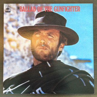 Ballad of The Gunfighter LP レコード2枚組