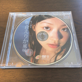 女子高生 朝倉えりか風味 2/2