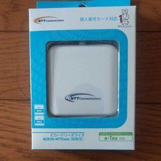 IC カードリーダライタACR39NTTcom