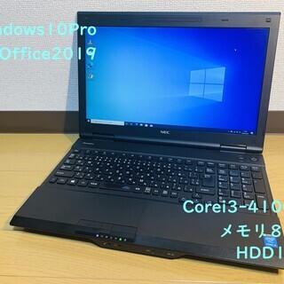 格安お買い得品 大容量HDD VK25LX-J Corei3/8...