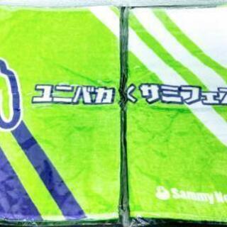 フェイスタオル🎰1枚300円✨新品✨非売品