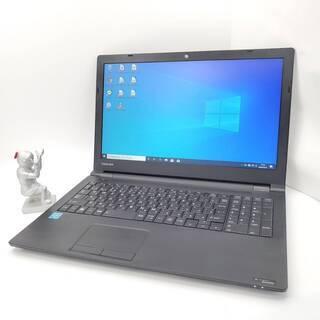東芝 第5世代Celeron メモリ4GB SSD256GB ノ...