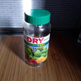 1,8lガラス瓶