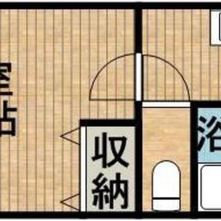 ✨★初期費用0円で入居できます!!✨★家賃1ヶ月無料!【フォーマ...