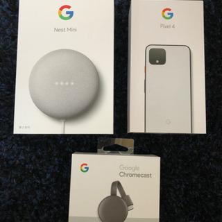 Googlepixel4+おまけ付き