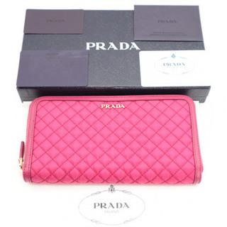 《PRADA/ラウンドファスナー長財布》Sランク 本物保証 未使用品