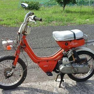 激レア旧車 6Vスクーター スズキ スージー  50cc  マニ...
