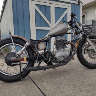 エストレヤ 250cc チョッパー