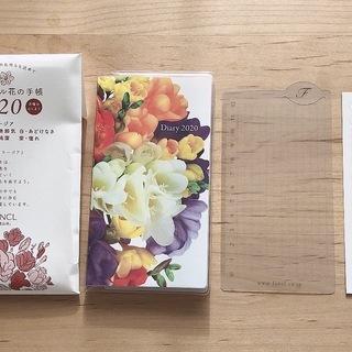 新品・未使用 FANCL(ファンケル)花の手帳2020