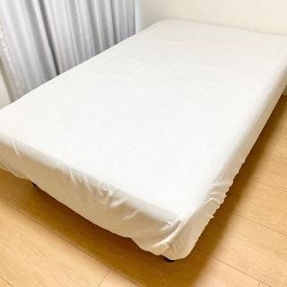 【無印良品】セミダブルベッド