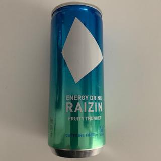 RAIZIN 20本〜60本
