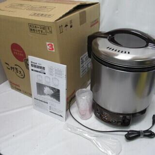 JKN1231/炊飯器/ジャー/厨房/業務/LPガス用/10合炊...