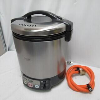 JKN1232/炊飯器/ジャー/LPガス用/厨房/業務/11合炊...