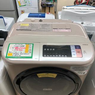 ★34 ドラム式洗濯機 【リサイクルマート宇宿店】