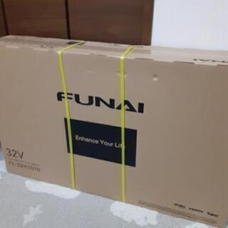 【お取引中】新品❗FUNAI  32型 デジタルハイビジョン液晶...