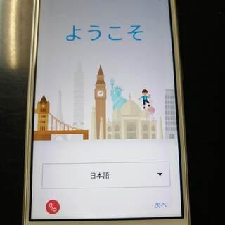 ASUS ZenFone 3 ZE520KL 白 背面割れ・画面...