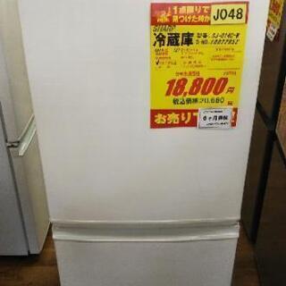 J048★6ヶ月保証★2ドア冷蔵庫★SHARP SJ-D14C-...