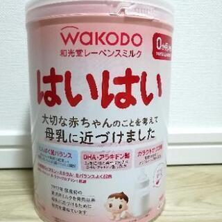 【受渡決定】和光堂ミルクはいはい 1缶