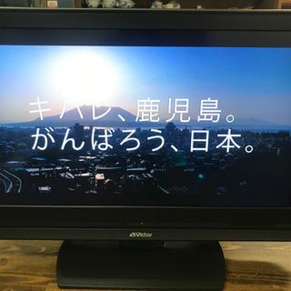 ビクターハイビジョン 液晶テレビ EXE LT-P32A3 32...