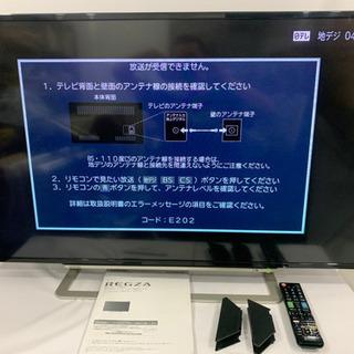 ★2015年製 TOSHIBA 43J10 43型 社外リモコン★