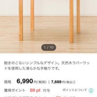 ニトリ テーブル新品未使用★
