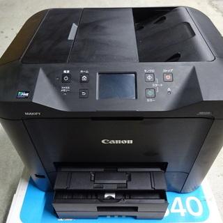 Canon ビジネスインクジェット複合機 MAXIFYMB5330