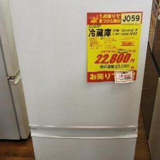 J059★1年保証★2ドア冷蔵庫★SHARP SJ-D14E-W...