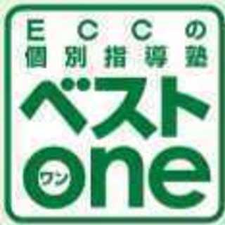 生徒募集中 ECC三鷹校オンライン英会話