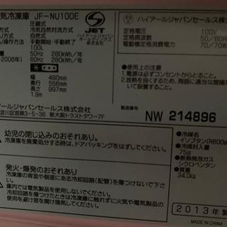 ②冷凍庫▲ハイアール!2個あります!!